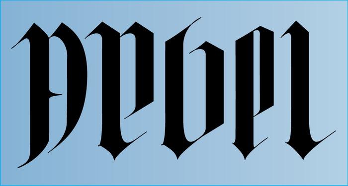 tags: ambigrams, Angel, art, calligraphy, Devil, oscillation,